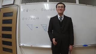動画解説【翼セミナー 名前の由来・ロゴマークの意味⁉】