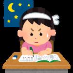 1学期期末テスト対策、実施中❕【テスト勉強の理想とは❓】