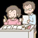 3学期テスト対策 【毎日特訓しています!】