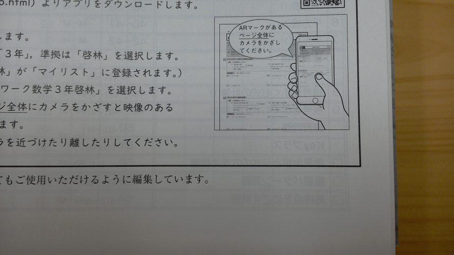 テキスト連動アプリ【動画解説】