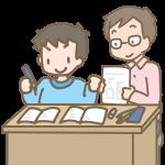 日曜日テスト対策会【お疲れさまでした!】